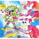 中国4千年の歴史が生んだ魔のコラボレーション「ドラゴン星矢」(聖闘士与七龍珠) 紫龍編