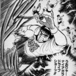 完全読者置き去りサッカーマンガ 「スターダスト11」 前編