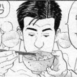 井之頭五郎ストリート最強伝説!孤独のグルメ「三鷹のお茶漬けの味」編