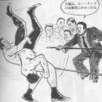 北朝鮮版力道山物語