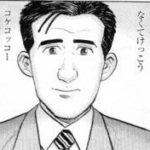 煮込みとお茶漬けの落差がハンパない・・・孤独のグルメ新作 「駒沢公園の煮込み定食」