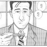 「孤独のグルメ」 酒の飲めない日本人~下戸の憂鬱特集